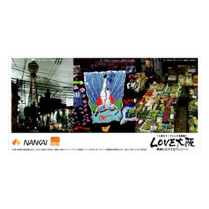 写真展『LOVE大阪』Vol.2 開催・参加