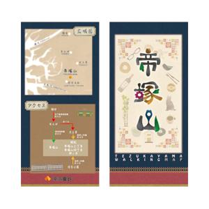 『帝塚山ウォーキングマップ』完成
