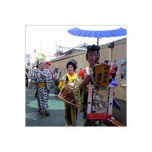 『どっぷり昭和町。2009』参加