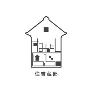 『住吉蔵部』のロゴマーク